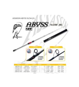 Assassin Abyss Slow Jig Rod Product Image