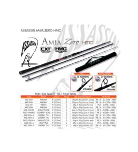 Assassin Ami Zero HMC Surf Rod Product Image