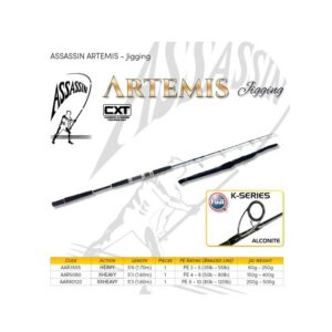 Assassin Artemis Jigging Surf Rods Product Image